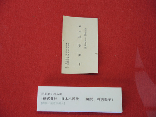 Dscn4318