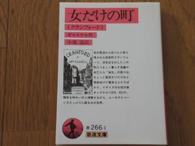 Dscn6805_2