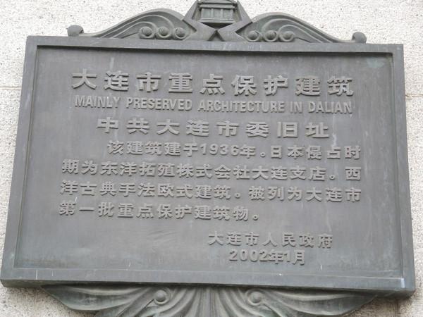 Dscn1859