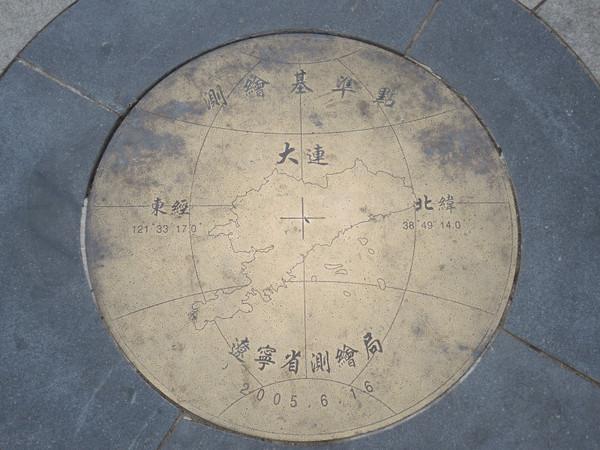 Dscn1866